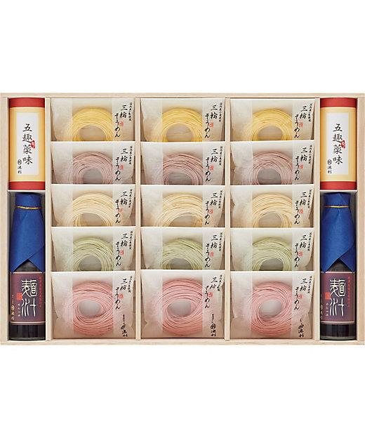 【お中元】手延べ三輪素麺「花五涼」詰合せ 【三越伊勢丹/公式】