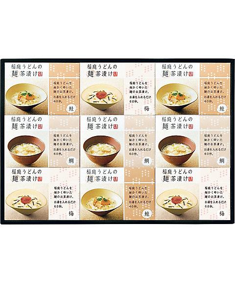 【お中元】稲庭麺茶漬け 【三越・伊勢丹/公式】