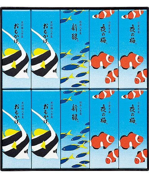 【お中元】<とらや> 夏パッケージ小形羊羹10本入 《弔事用》(和菓子)【三越・伊勢丹/公式】