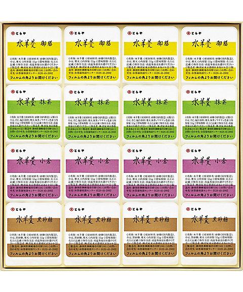 【お中元】<赤坂柿山> 水羊羹16個入 《慶事用》(和菓子)【三越・伊勢丹/公式】