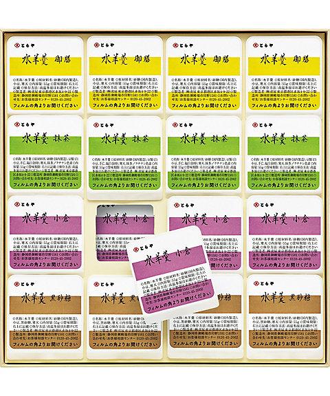 【お中元】<赤坂柿山> 水羊羹32個入 《慶事用》(和菓子)【三越・伊勢丹/公式】