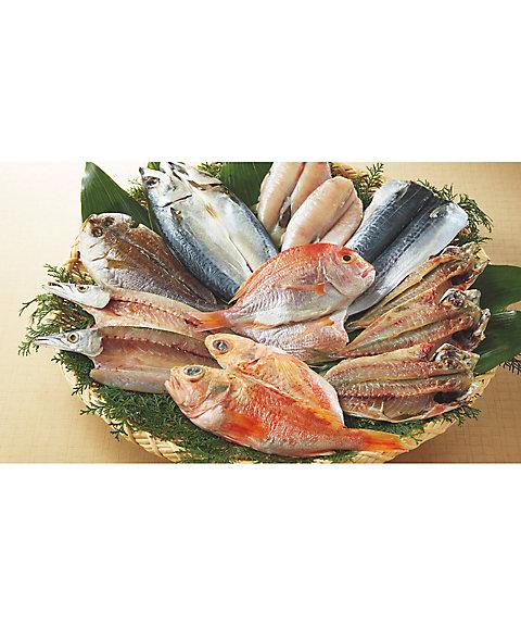 【お中元】<魚の旬 匠の技 ひもの丸丁> 干物詰合せ《大分》 【三越・伊勢丹/公式】