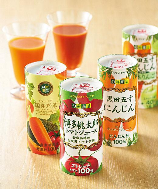 【お中元】国産野菜ジュースセット(紙容器入り) 【三越伊勢丹/公式】