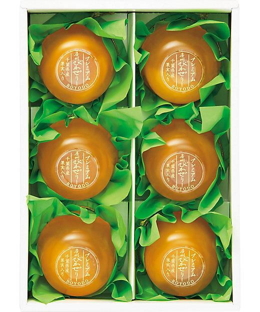 【お中元】プレミアム房州びわゼリー (洋菓子)【三越伊勢丹/公式】