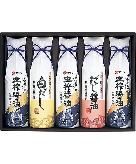 【お中元】<タケサン> 小豆島杉樽仕込生搾醤油詰合せ 【三越・伊勢丹/公式】