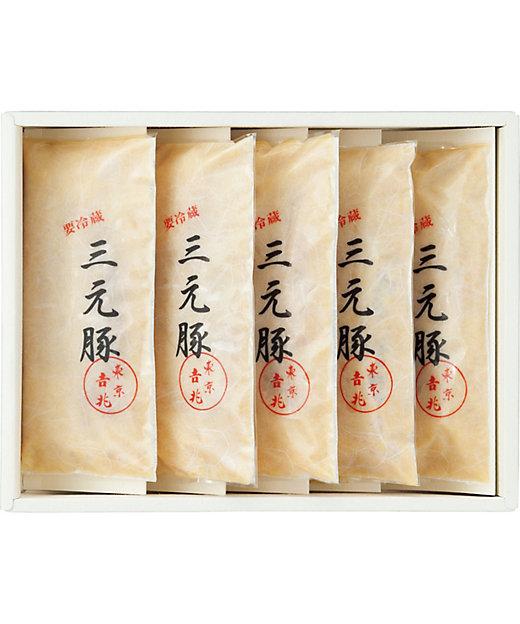 【お中元】三元豚西京味噌漬 【三越伊勢丹/公式】