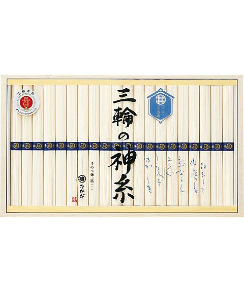 【お中元】三輪素麺 神糸 【三越・伊勢丹/公式】
