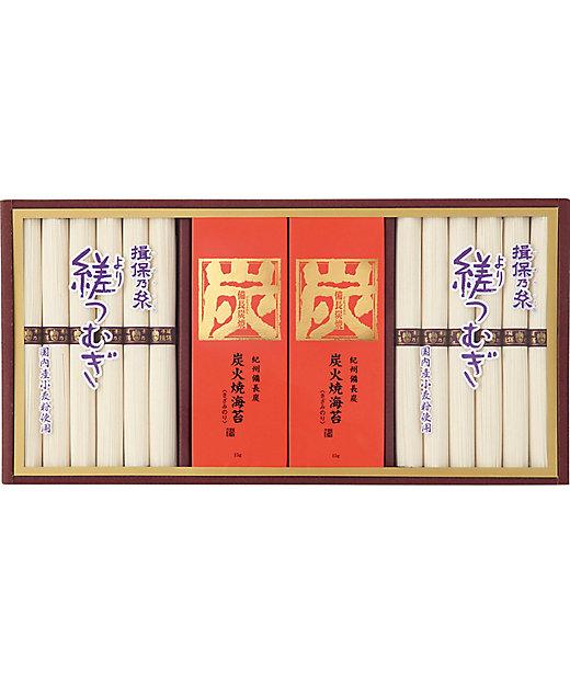 【お中元】素麺「縒つむぎ」・炭火焼海苔詰合せ 【三越伊勢丹/公式】