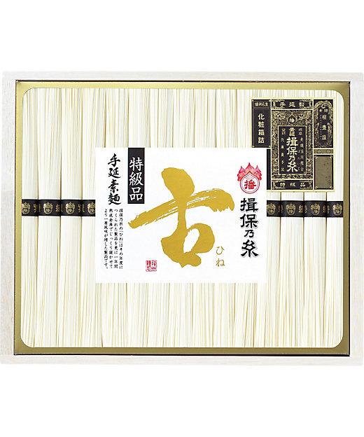 【お中元】手延素麺「特級・古(ひね)」 【三越伊勢丹/公式】