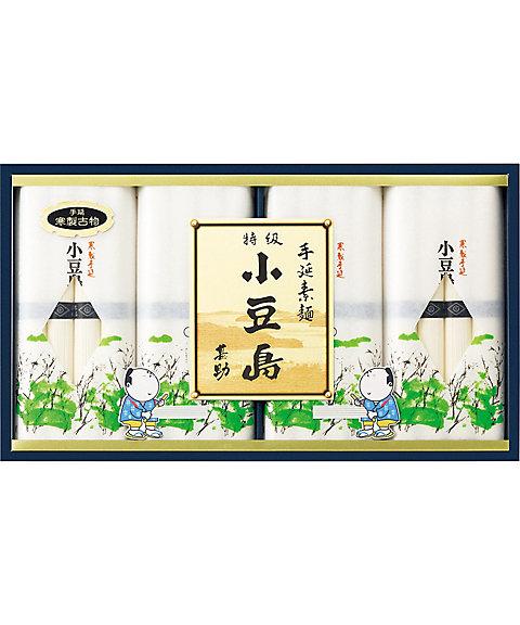 【お中元】<甚助> 小豆島手延素麺 特級「島の光」ひね 【三越・伊勢丹/公式】