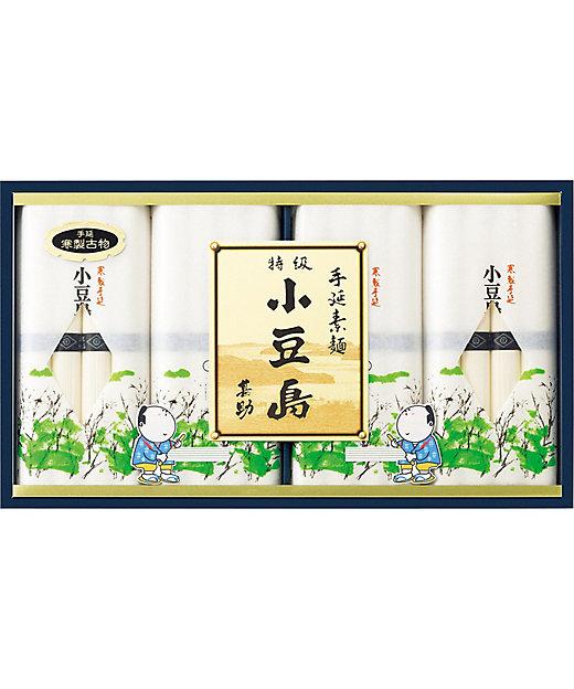 【お中元】小豆島手延素麺 特級「島の光」ひね 【三越伊勢丹/公式】