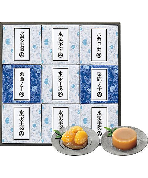 【お中元】<小布施堂> 栗の小径詰合せ (和菓子)【三越・伊勢丹/公式】