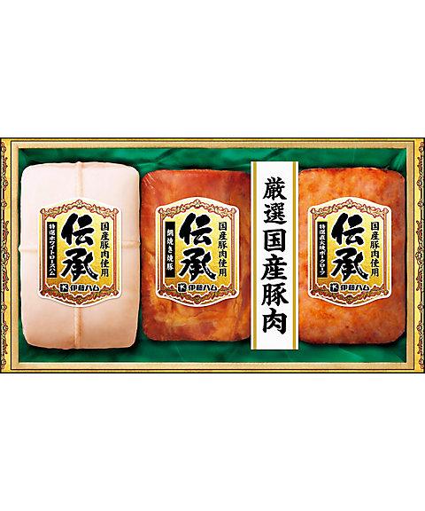 【お中元】<伊藤ハム 伝承> ハム詰合せ(国産豚肉使用) 【三越・伊勢丹/公式】