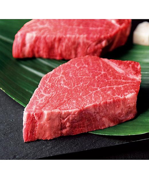 【お中元】松阪牛・神戸牛 ヒレ肉ステーキ用 【三越伊勢丹/公式】