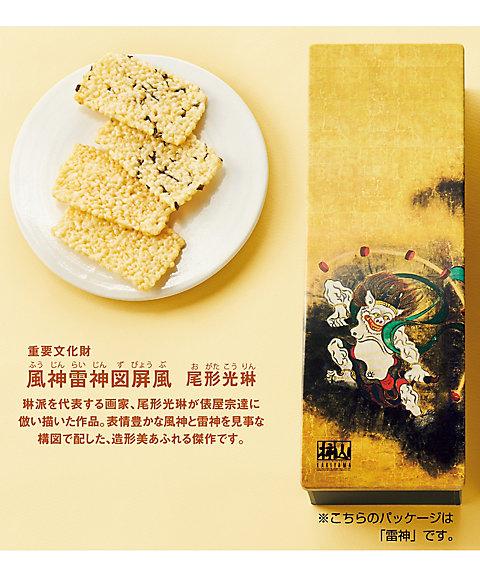 【お中元】<王様堂> 東京国立博物館 限定ギフト赤坂慶長 雷神 (和菓子)【三越・伊勢丹/公式】