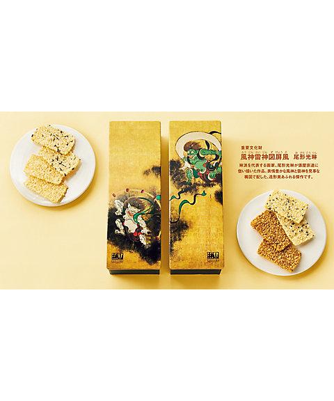 【お中元】<王様堂> 東京国立博物館 限定ギフト赤坂あわせ 風神・雷神 (和菓子)【三越・伊勢丹/公式】