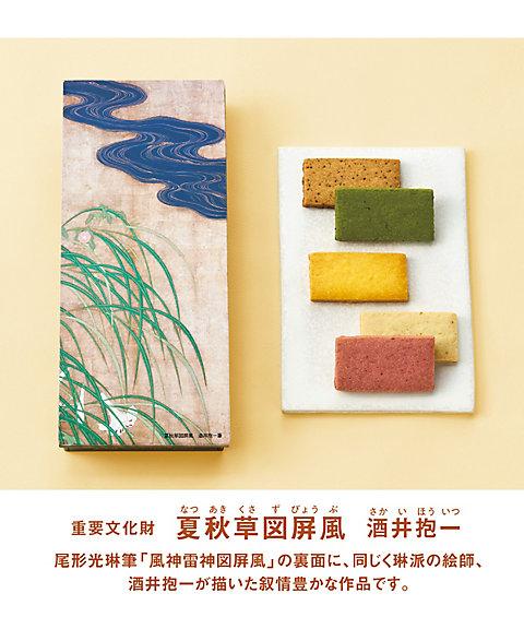 【お中元】<杜の館> 東京国立博物館 限定ギフト杜の都 米粉クッキー (洋菓子)【三越・伊勢丹/公式】