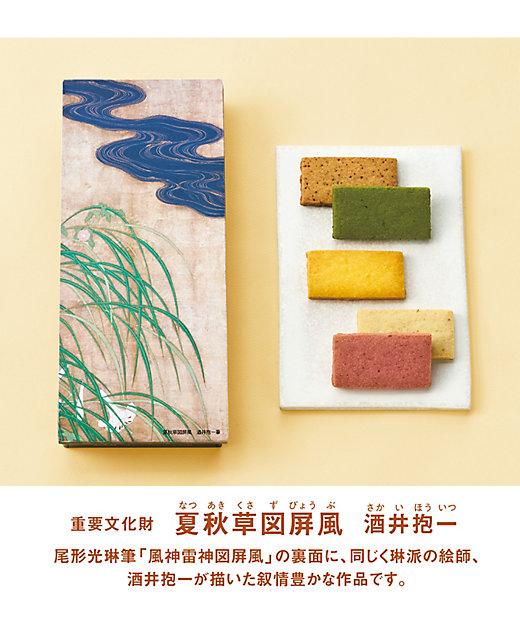 【お中元】東京国立博物館 限定ギフト杜の都 米粉クッキー (洋菓子)【三越伊勢丹/公式】