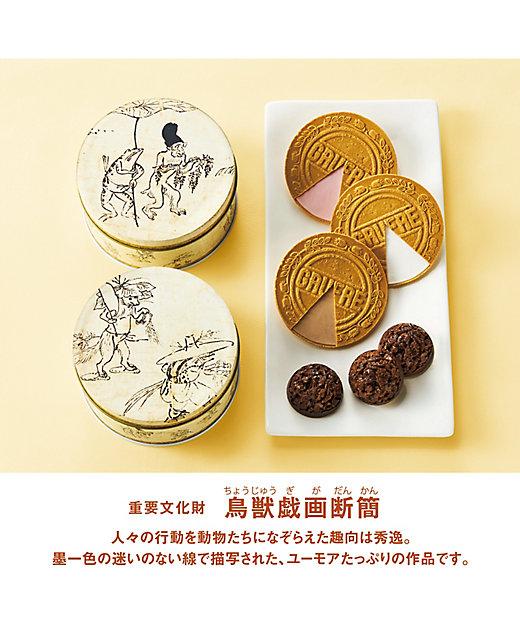 【お中元】東京国立博物館 限定ギフト菓子詰合せ (洋菓子)【三越伊勢丹/公式】