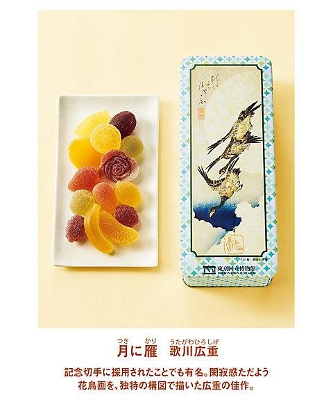 【お中元】<彩果の宝石> 東京国立博物館 限定ギフトゼリーアソート (洋菓子)【三越・伊勢丹/公式】