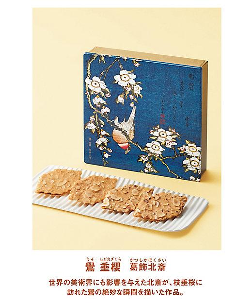 【お中元】<モロゾフ(サマーギフト)/モロゾフ(サマーギフト)> 東京国立博物館 限定ギフトファヤージュ (洋菓子)【三越伊勢丹/公式】