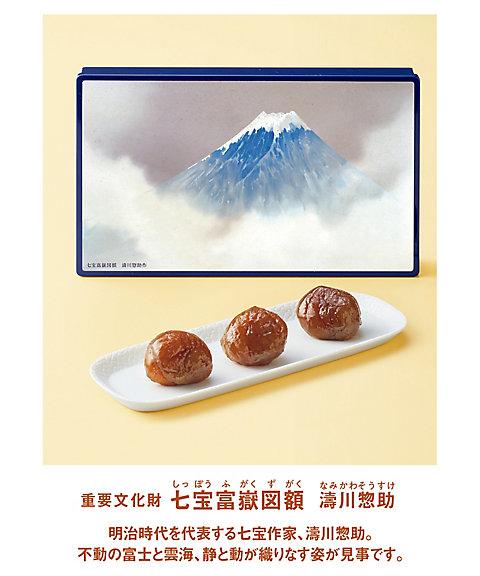 【お中元】<メリーチョコレート> 東京国立博物館 限定ギフトマロングラッセ (洋菓子)【三越・伊勢丹/公式】
