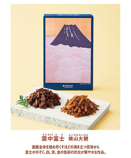 【お中元】東京国立博物館 限定ギフト牛肉佃煮詰合せ 【三越伊勢丹/公式】