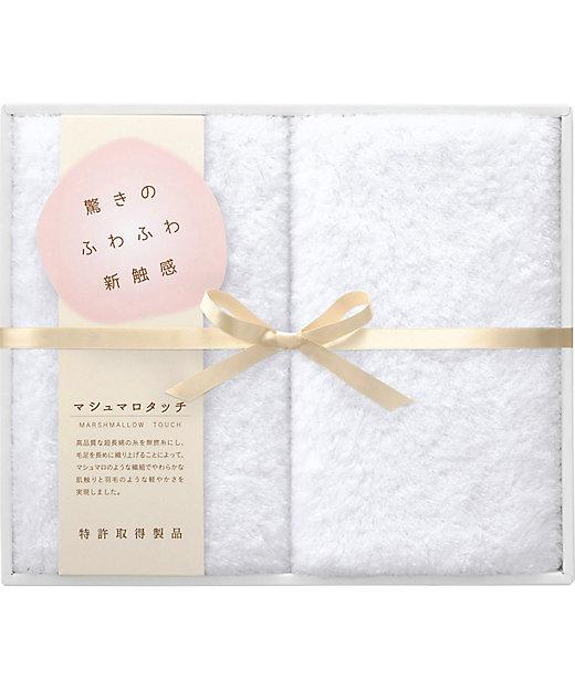 <UCHINO(MIギフト)/ウチノ> マシュマロタッチ フェイスタオルセット【三越伊勢丹/公式】