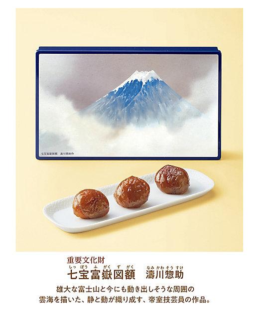 東京国立博物館 限定ギフトマロングラッセ(洋菓子)【三越伊勢丹/公式】