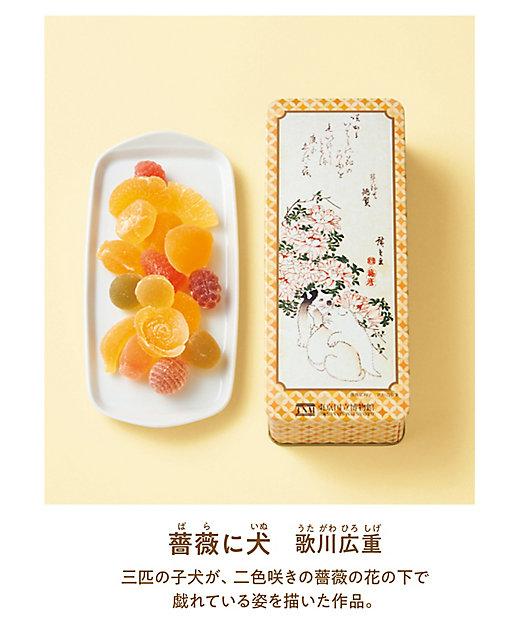 <彩果の宝石> 東京国立博物館 限定ギフトゼリーアソート(洋菓子)【三越伊勢丹/公式】