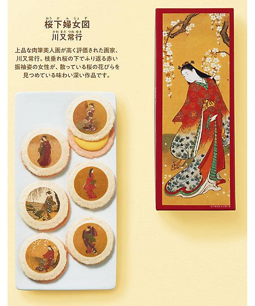 <志ま秀> 東京国立博物館 限定ギフトえびチーズサンド(和菓子)【三越伊勢丹/公式】
