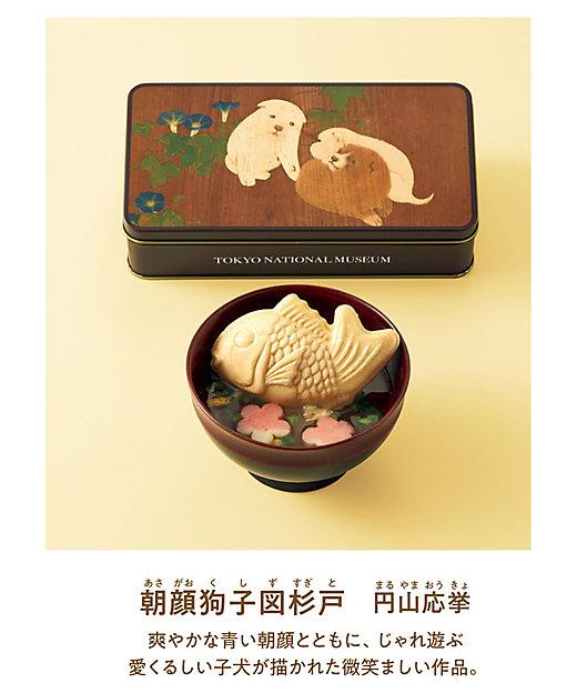 東京国立博物館 限定ギフト鯛最中のお吸物【三越伊勢丹/公式】
