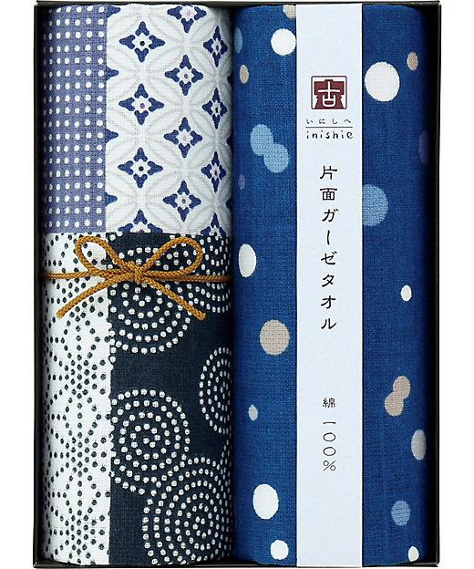 <UCHINO(MIギフト)/ウチノ> いにしへ フェイスタオルセット【三越伊勢丹/公式】