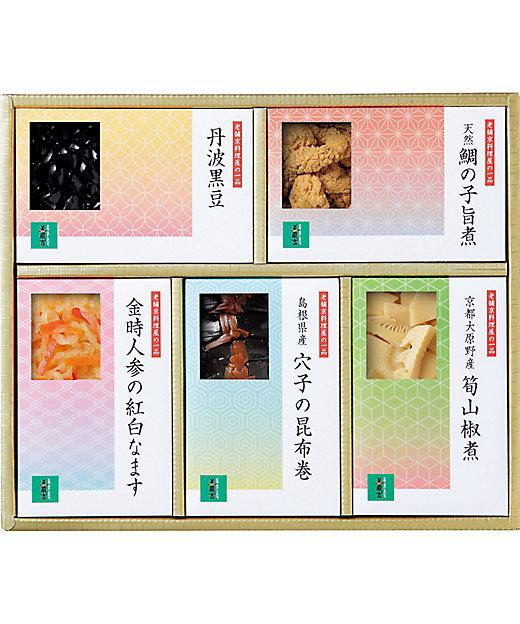 【お歳暮】【送料無料】<京料理 美濃吉> 迎春おせち料理詰合せ【三越伊勢丹/公式】