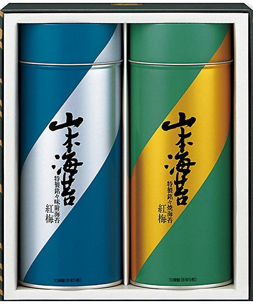 【お歳暮】【送料無料】<山本海苔店> 「紅梅」詰合せ【三越伊勢丹/公式】