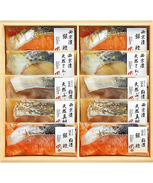 【お歳暮】【送料無料】<奥能登はまの> 漬魚詰合せ【三越伊勢丹/公式】