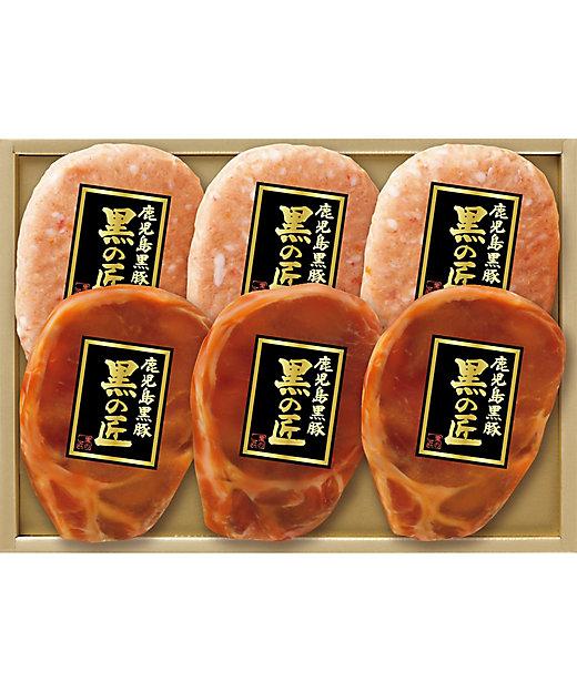 【お歳暮】【送料無料】鹿児島黒豚「黒の匠」ロース味噌漬・ハンバーグ詰合せ【三越伊勢丹/公式】