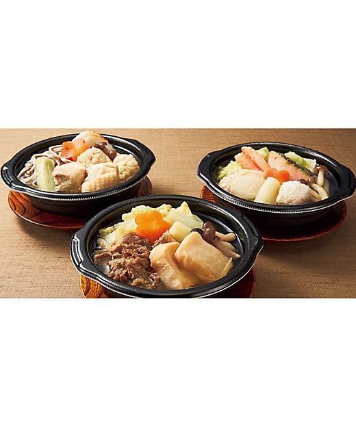【お歳暮】【送料無料】<日本料理 一乃松> 冬の美味個食鍋セット【三越伊勢丹/公式】