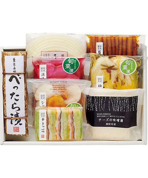 【お歳暮】<銀座若菜> 冬野菜のおつけもの≪東京≫ 【三越伊勢丹/公式】