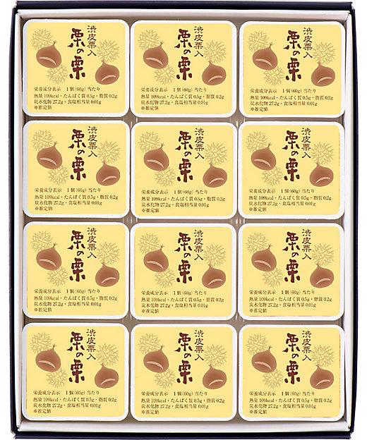 【お歳暮】<京菓匠 鶴屋吉信> 栗の栗12個入 (和菓子)【三越伊勢丹/公式】