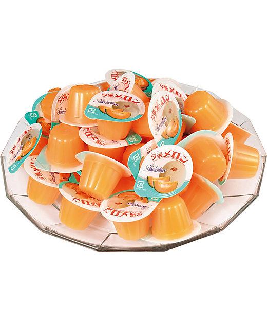 【お歳暮】夕張メロンひとくちゼリー (洋菓子)【三越伊勢丹/公式】