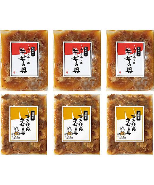 【お歳暮】松阪牛・黒毛和牛牛丼の具セット 【三越伊勢丹/公式】