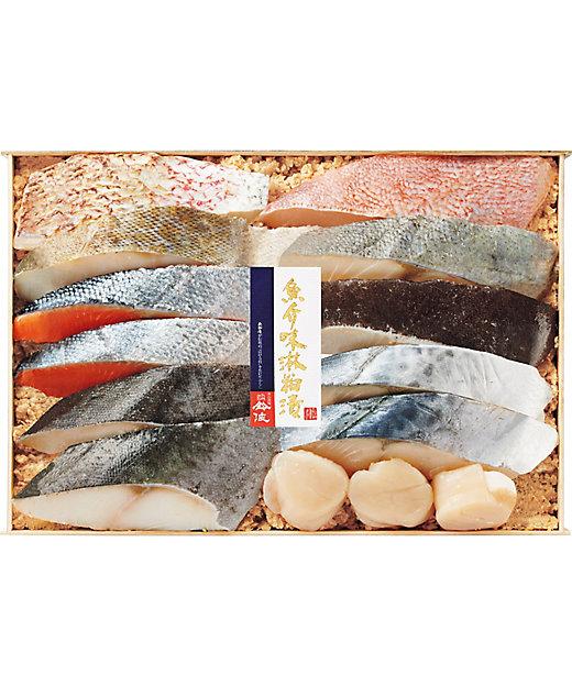 【お歳暮】<鈴波> 魚介みりん粕漬詰合せ 【三越伊勢丹/公式】