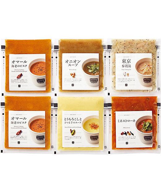 【お歳暮】<スープストックトーキョー> 人気5種スープセット 【三越伊勢丹/公式】