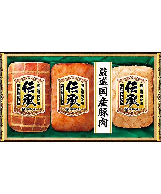 【お歳暮】<伊藤ハム 伝承> ハム詰合せ(国産豚肉使用) 【三越伊勢丹/公式】