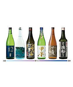 085.味わい別日本酒6本セット