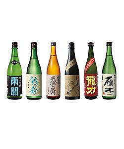 086.定番売れ筋日本酒6本セット