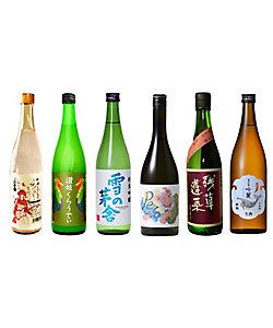 【WEB限定】100.うすにごり~花見酒~生酒 季節に合わせて飲みたい日本酒6本セット