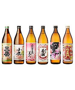 【WEB限定】101.薩摩焼酎! 本格焼酎春薩摩旬あがり飲みくらべ6本セット