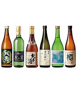 084.Kura Master2020純米酒部門受賞酒6本セット
